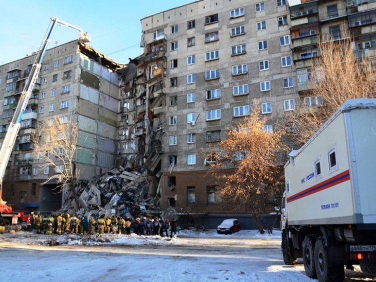 Russian Emergencies Ministry