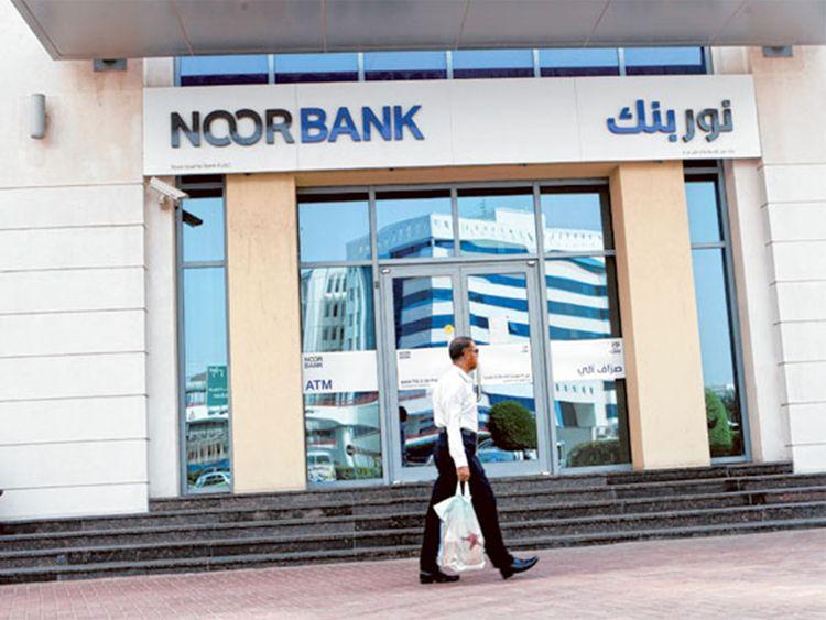 A Noor Bank branch at Deira 1