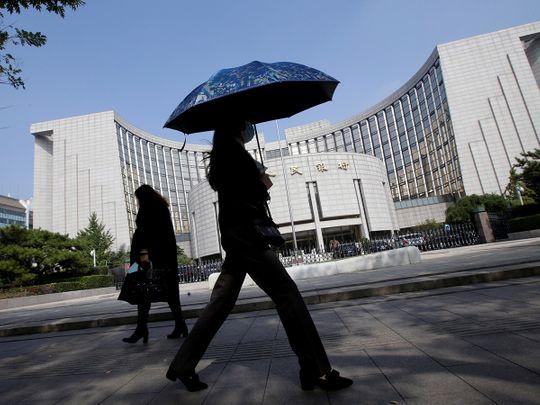 CHINA CENTRAL BANK GENERIC