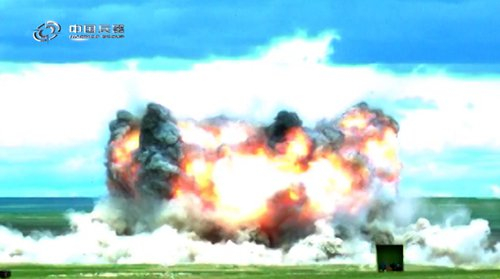china bomb 3
