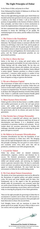 The Eight Principles of Dubai
