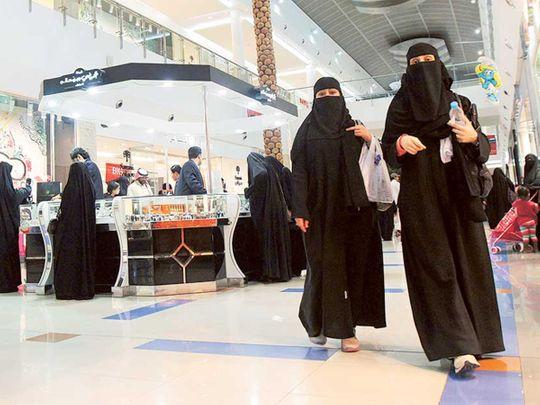 1.1924376-1932916625 saudi women