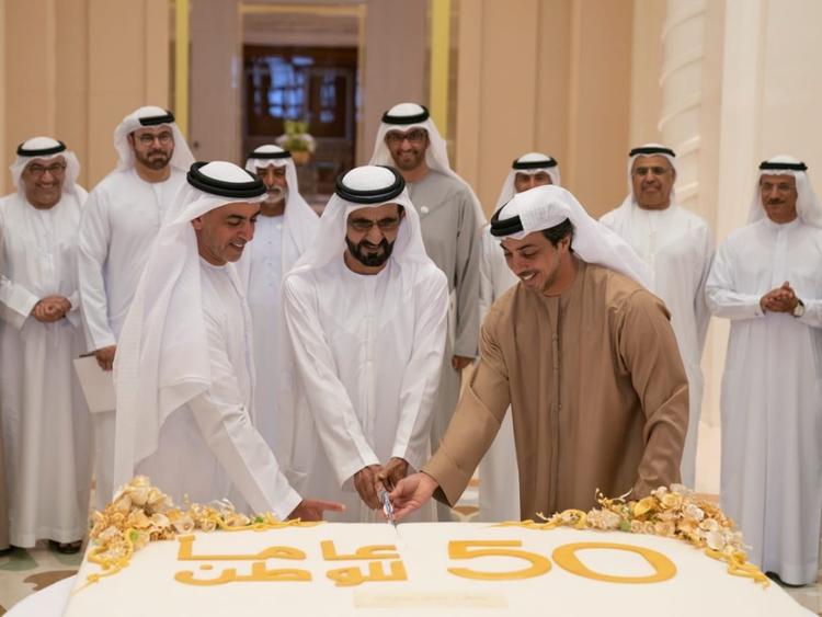 MBR 50th anniversary