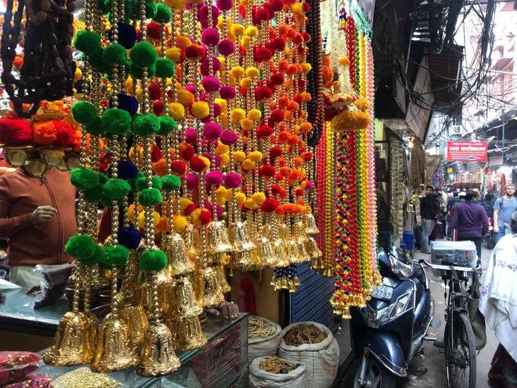 Kinari Bazar  cc