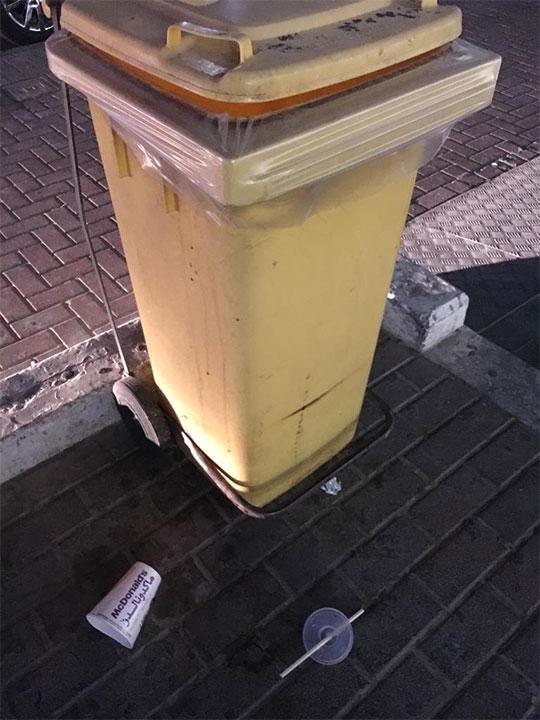 190113 alison cup trash bin