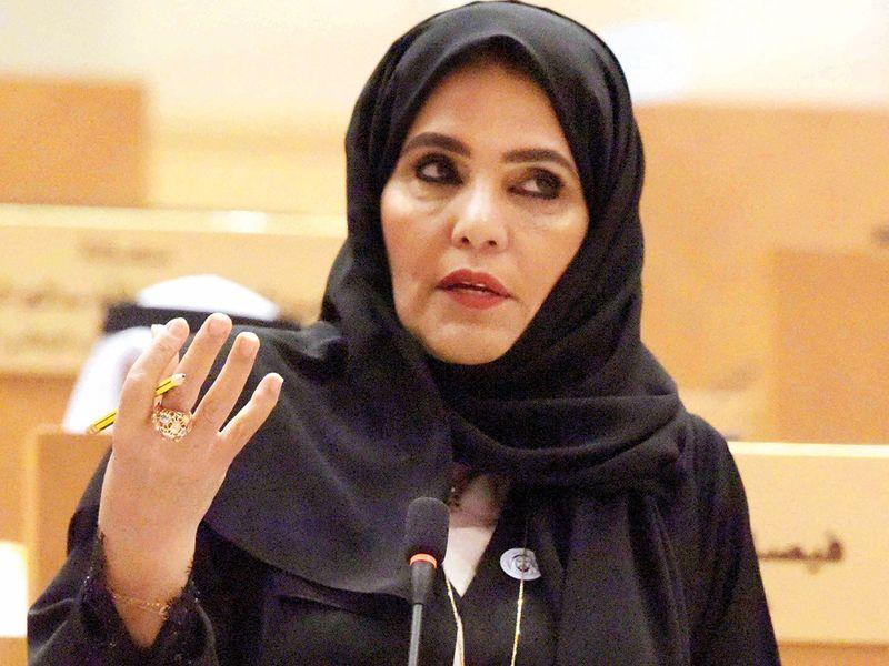 Naama Al Sharhan,