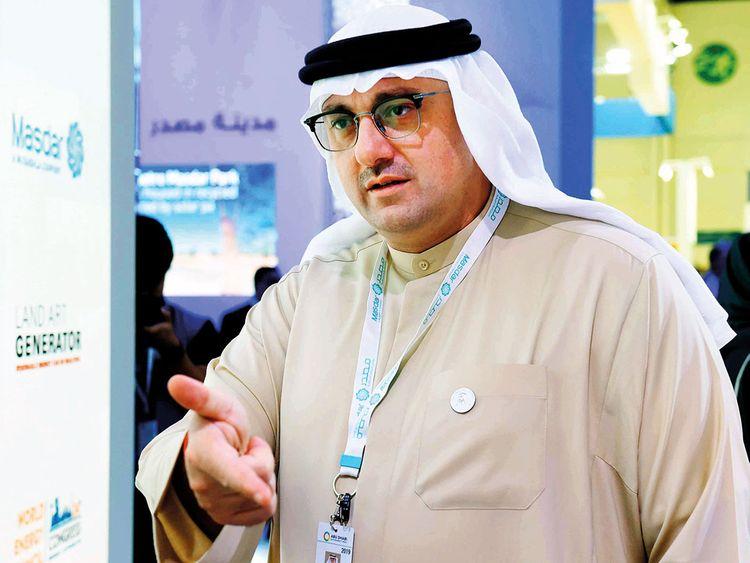 Mohammad Jameel Al Ramahi