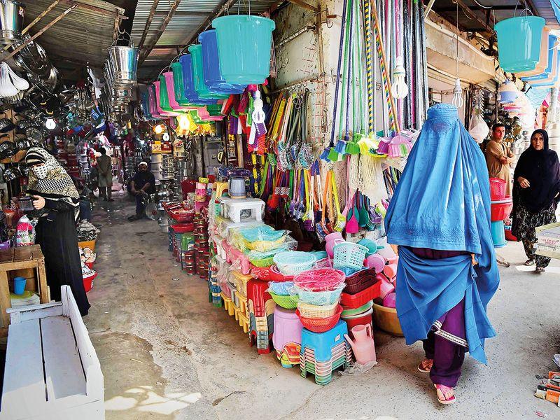 Afghan refugee woman resources1 16a31070fad original ratio