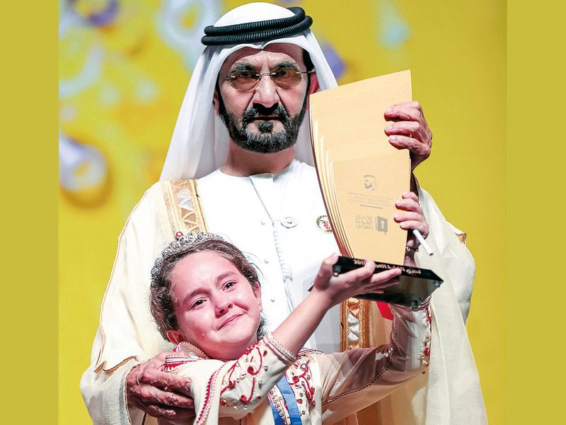 Shaikh Mohammad during the honouring ceremony