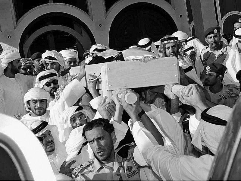 The funeral of Shaikh Zayed Bin Sultan Al Nahyan