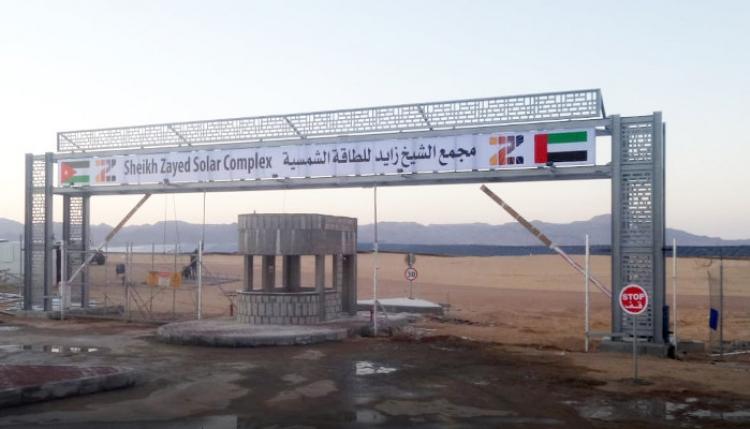 The Shaikh Zayed Solar Power Complex in Jordan