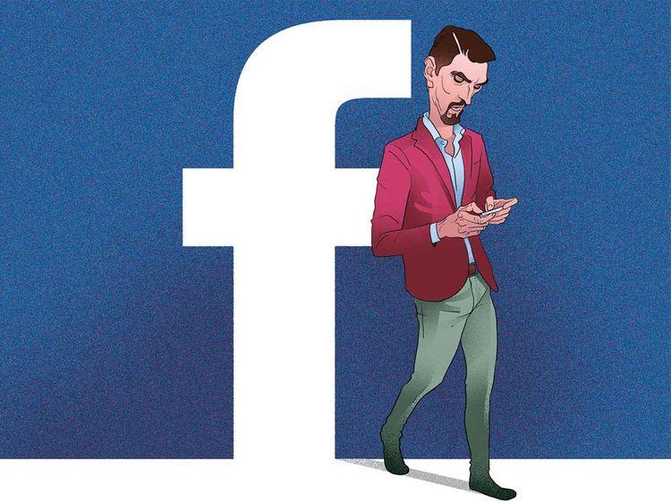 190120 facebook life