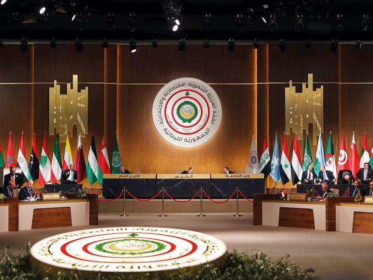 190120 regional economic summit