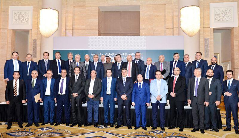 UAE Syria Private Sector Forum 902