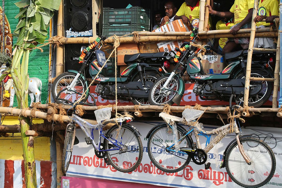 Motorcycles and bicycles are displayed