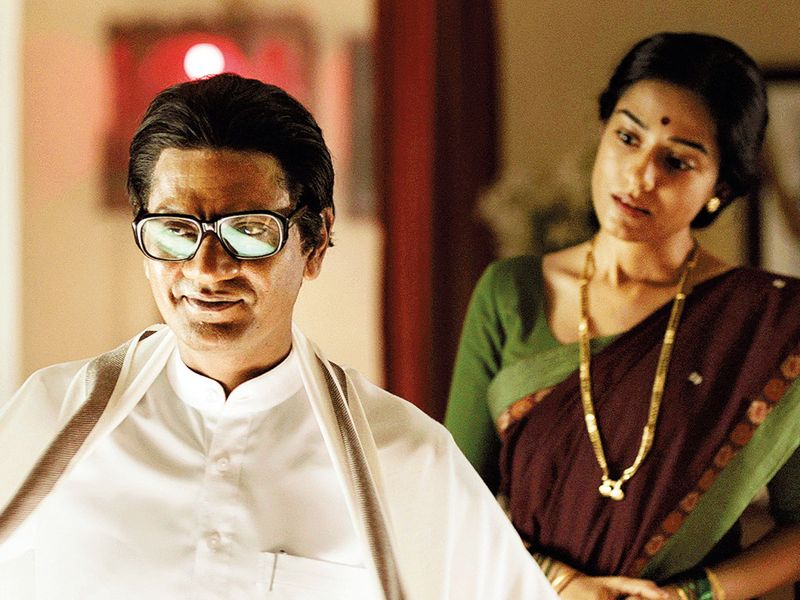 Nawazuddin Siddiqui and Amrita Rao in the film.