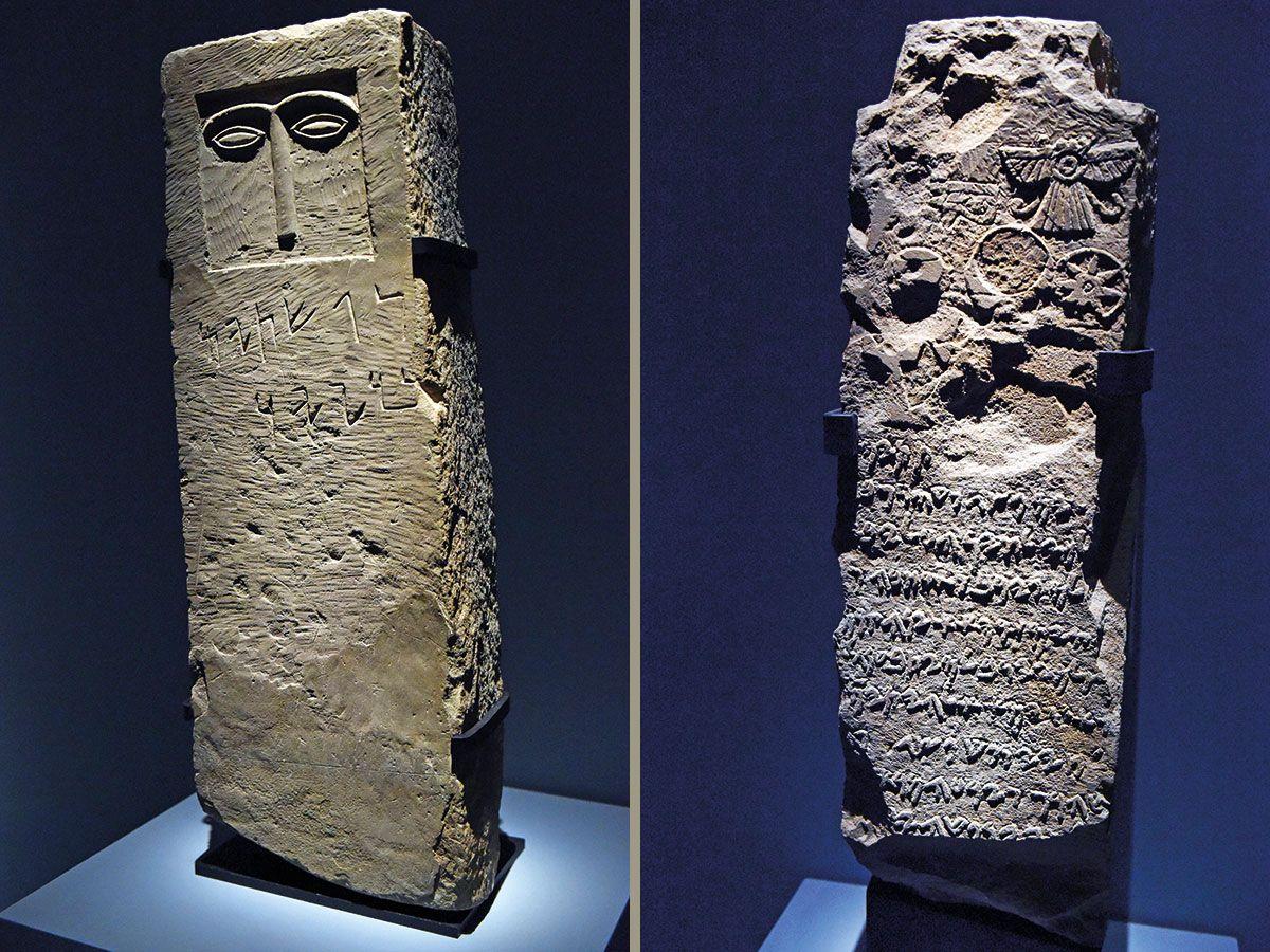 Ancient steles