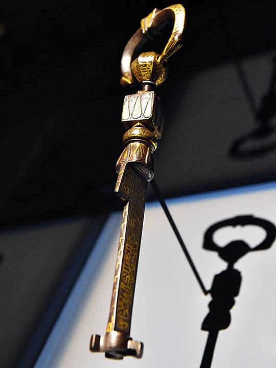 Key to the Kaaba sanctuary at Makkah