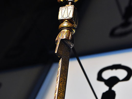 Key to the Kaaba sanctuary at Makkah