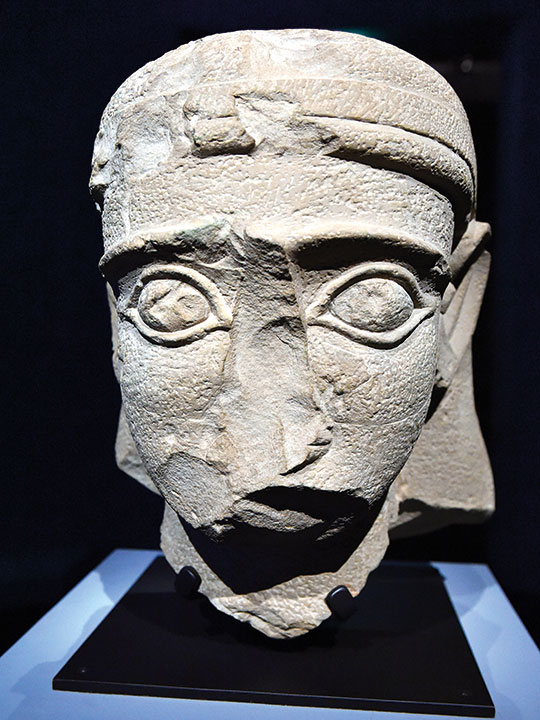 Sculpture of a face from the Lihtiyanite dynasty