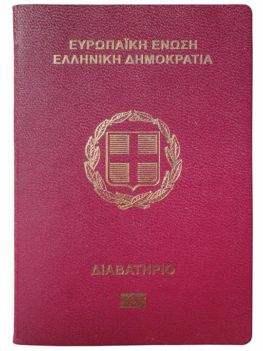 190126 greece