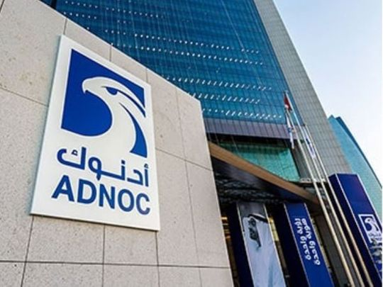 Abu Dhabi's Adnoc Hires Morgan Stanley Veteran Froehlich as CIO