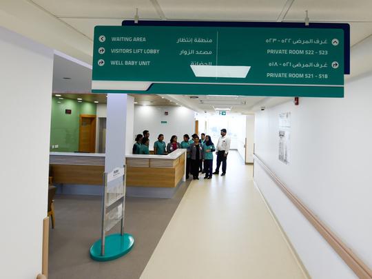 NAT_190127_ASTER-HOSPITAL-ARAMZAN-2-1548608111743