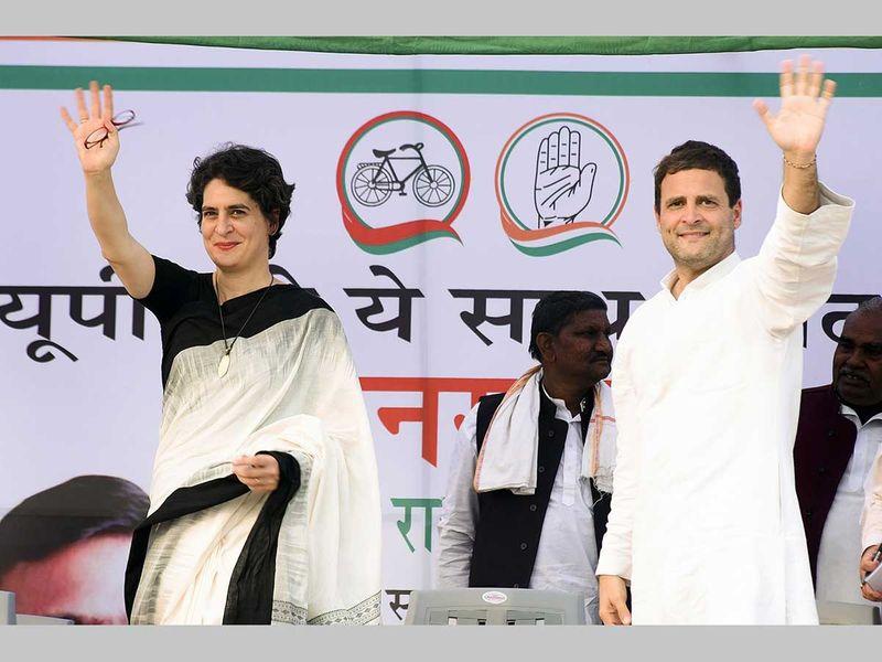 Rahul Gandhi and Priyanka