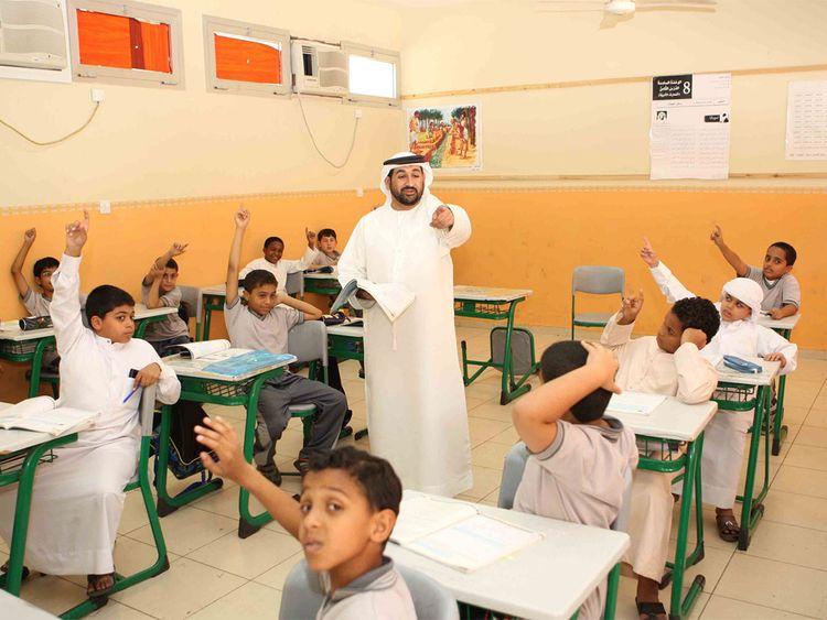 190128 emirati education