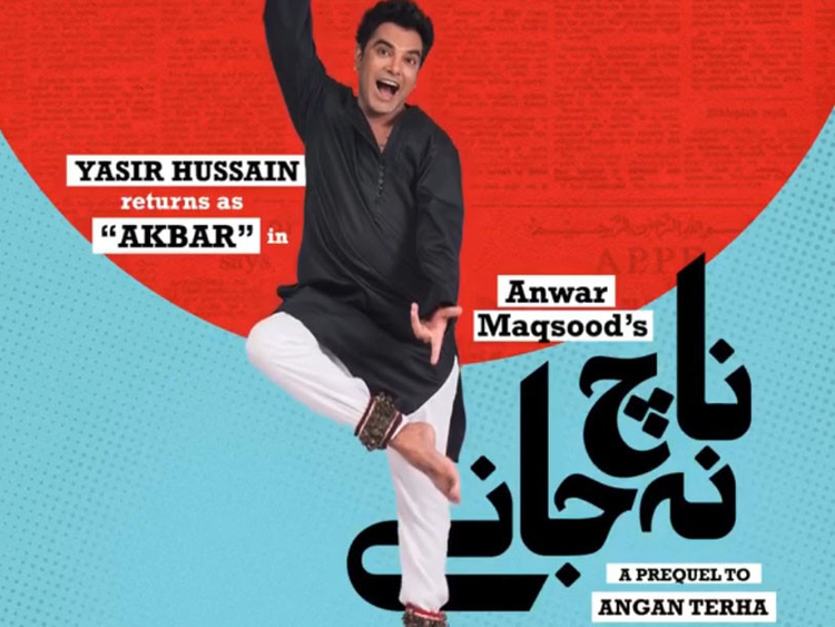 A-poster-of-theatre-play,-NAACH-NA-JAANAY-1548656928232