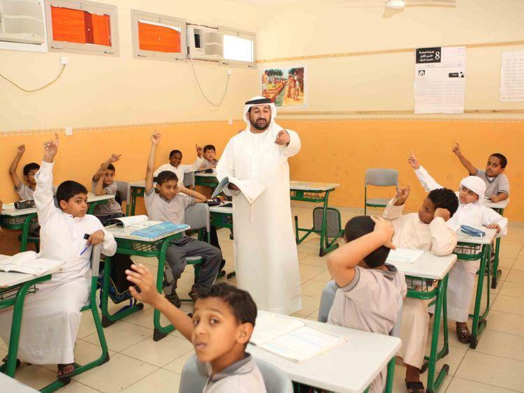 OPN-classroom1-1548678674232