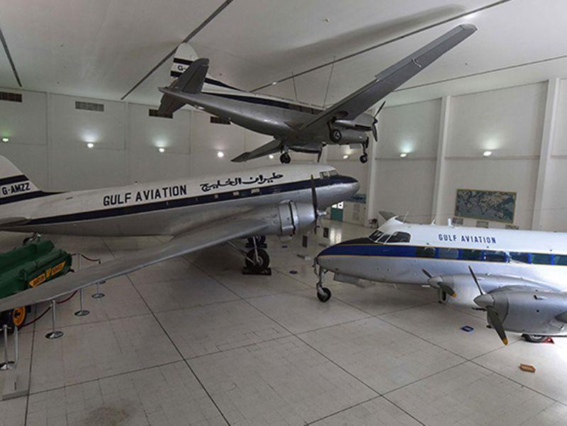 Al Mahata Museum
