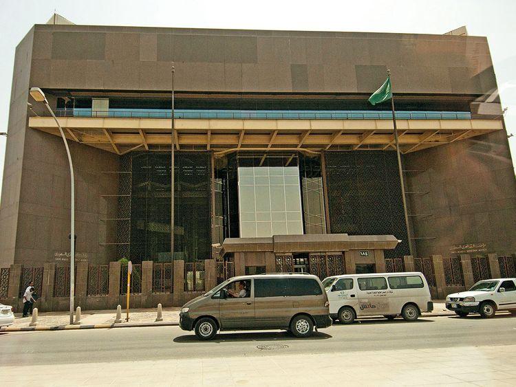 Saudi Arabia central bank