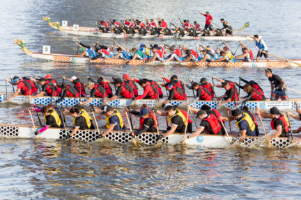 tab-190201-www-Pointe-Dragon-Boat-Race-(The-image-is-for-illustrative-purposes-only-1548862218815