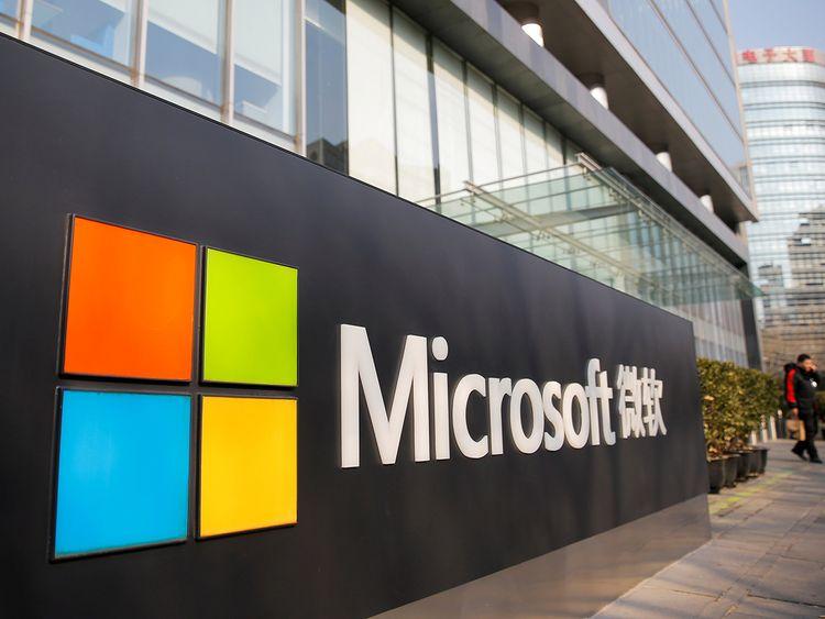 190131 Microsoft