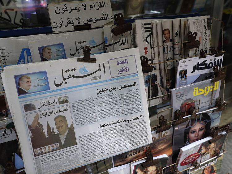 20190131_lebanese_newspaper