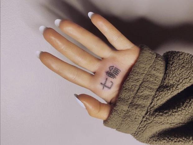 TAB_190131-Ariana-Grande-tattoo-1548917642714