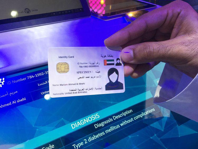 The smart health card is a pan-GCC initiative