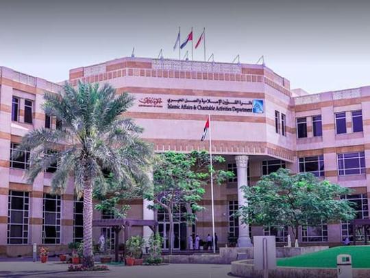 Islamic Affairs Department