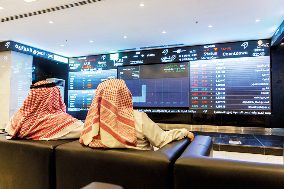 Saudi Arabia's STC hires banks for IPO of subsidiary -sources