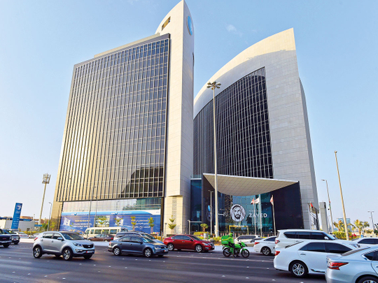 UAE banks disclose about Dh7.5 billion exposure to NMC Group