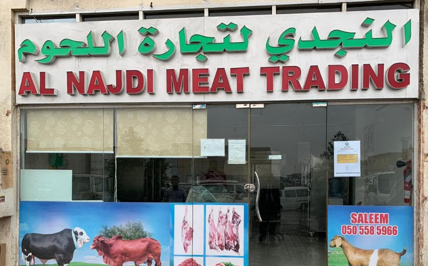 Al Najdi Meat Trading