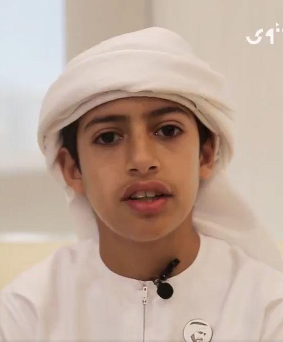Ahmad Al Fahim