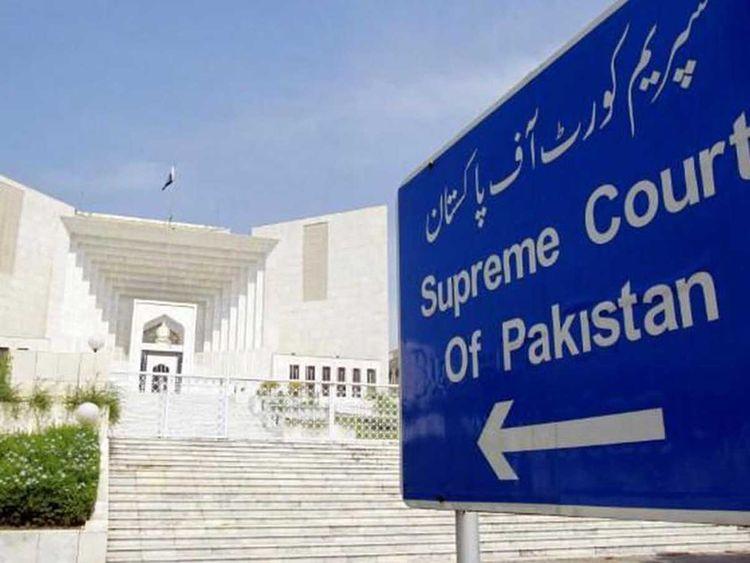 PakistanSupremeCourt