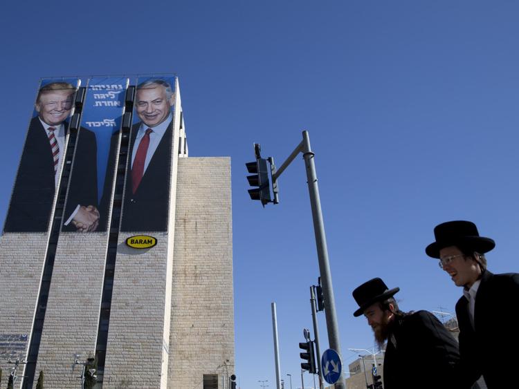 Trump-Netanyahu-1549539909828