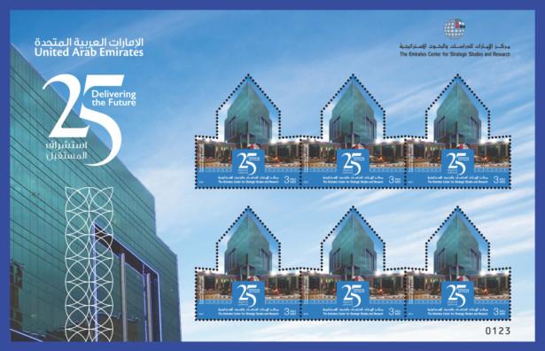 NAT-190210-ECSSR-StampSheet-1549792701875
