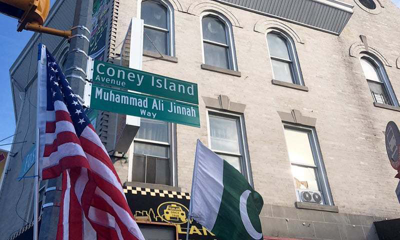 coney-island-1549812562871