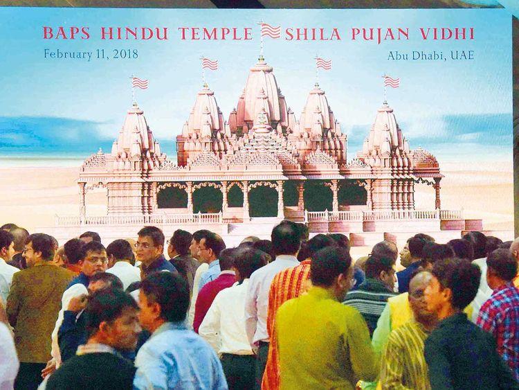 190211 members temple