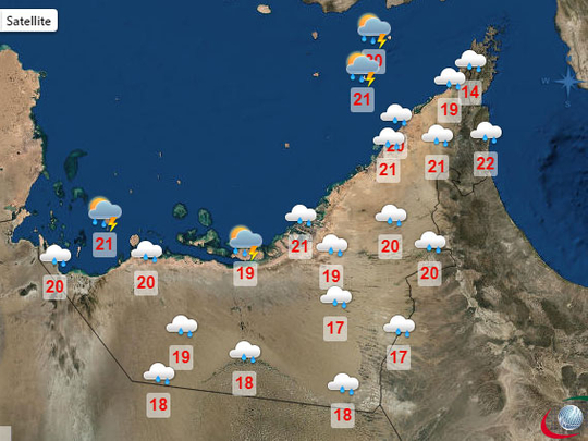 NCM weather map