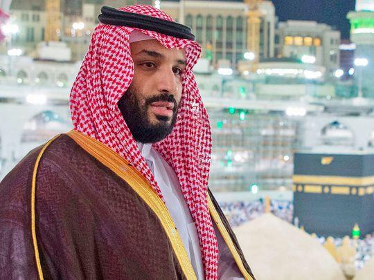 Saudi Crown Prince Mohammad Bin Salman visiting Grand Mosque in Makkah